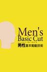男性基本剪髮技術 西田 齊