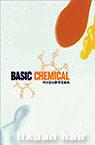 美髮基本化學藥劑概論