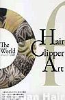 酷炫圖騰推剪髮型技術