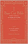 基礎剪髮聖經4(香菇結構的應用變化) 伊東秀彦 著
